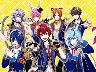 アニマルアイドル育成型アプリゲーム『アニドルカラーズ』より「7Colors」と「Clarity」が9月20日(水)にCDデビュー決定!