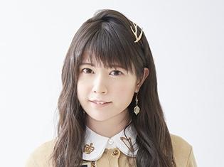 声優アーティスト・竹達彩奈さんの5年間の軌跡が詰まった「ライスとぅミートゅー」LIVE特別編集映像が配信開始!