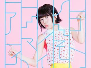 水瀬いのりさんが歌うTVアニメ『徒然チルドレン』OPテーマ「アイマイモコ」ジャケット写真&試聴動画が公開!