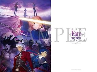 劇場版『Fate/stay night[Heaven's Feel]』第2弾特典付き前売券が7月15日に発売決定! 全国のセブンイレブンにてキャンペーンも実施