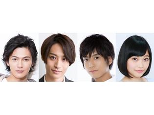 舞台『K –MISSING KINGS-』上田堪大さん、前山剛久さん、中尾拳也さん、小山百代さん第4弾キャストが発表!