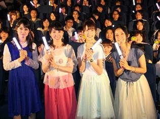 アニメ第4期は劇場版!? 三石琴乃さん、伊藤静さん、小清水亜美さん登壇の劇場版『美少女戦士セーラームーンR』 応援上映イベントをレポート
