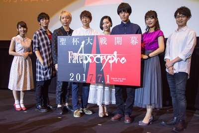 夏アニメ『Fate/Apocrypha』連続2クールで放送決定!