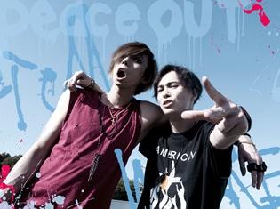 「OLDCODEX」5thアルバム『they go, Where?』の全貌が明らかに! 収録楽曲情報&ジャケット写真が公開!