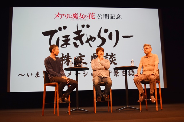 ジブリの志を受け継ぐ米林宏昌監督が『メアリと魔女の花』を通して伝えたかった想いとは?-2