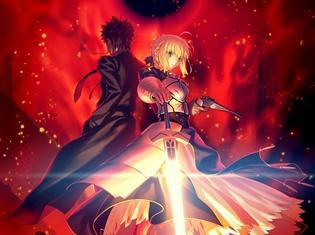 「Fate/Zero」BD-Box Standard Editionより、武内崇氏描き下ろしジャケット公開! 気になる店舗特典絵柄も解禁に