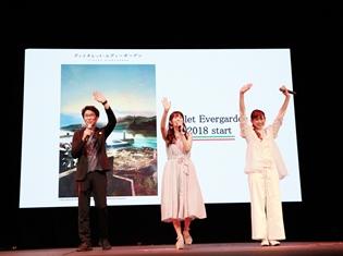 京アニメ制作『ヴァイオレット・エヴァーガーデン』Anime Expo 2017での第1話ワールドプレミアイベントレポートが到着!