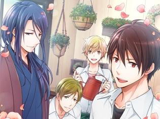 新作乙女ノベルゲーム『ふらはぴ』情報初公開! 豪華アイテムがもらえる事前登録&RTキャンペーンを開始