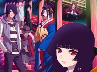 シリーズ最新作『地獄少女 宵伽(よいのとぎ)』ファミリー劇場でCS初放送! 合わせてシリーズ第1期の放送も決定!
