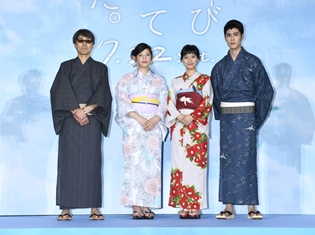 実写映画『心が叫びたがってるんだ。』中島健人さん・芳根京子さんらが、爽やかな浴衣姿で完成記念イベントに登壇。願いを込めた玉子型短冊も披露