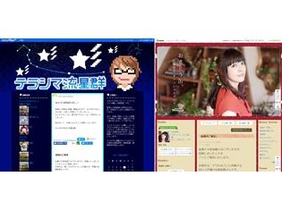 声優の寺島拓篤さんと佐藤聡美さんが、結婚を発表! 関係者から祝福のツィートも多数!