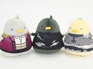人気のぬいぐるみシリーズ「ちゅんコレ」に 大人気TVアニメ『ユーリ!!! on ICE』から勇利、ヴィクトル、ユーリの3人が登場!