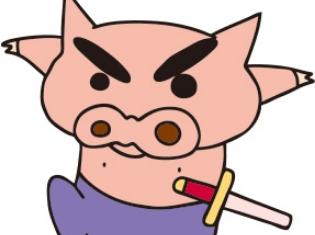 TVアニメ『クレヨンしんちゃん』「ぶりぶりざえもんのえかきうた」が完成! ぶりぶりざえもん役・神谷浩史さんが歌い上げる!?
