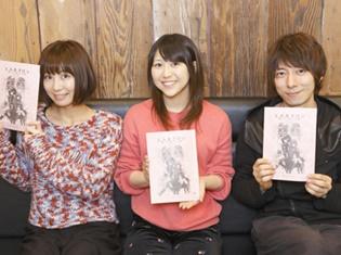 OVA『エスカクロン』舞台挨拶付上映会7月15日開催記念!安済知佳さん、安野希世乃さんら声優コメント&場面カット公開