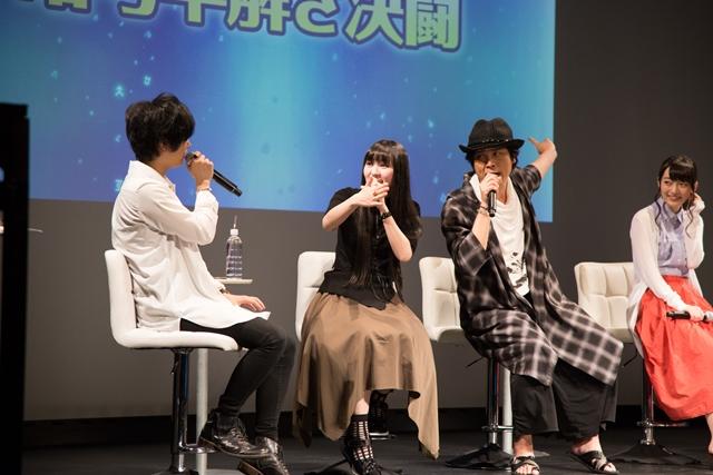 """『ロクアカ』フィナーレイベントで斉藤壮馬さんと""""ズドン""""を唱和!"""