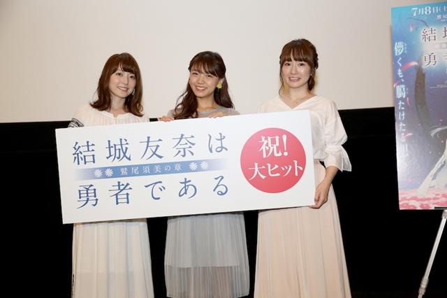 『ゆゆゆ-鷲尾須美の章-』第3章より、初日舞台挨拶の公式レポ到着