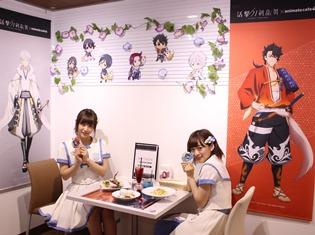 SKE48・都築里佳さん&鎌田菜月さんがご来店! リニューアルオープンした「アニメイトカフェ名古屋」×『活撃 刀剣乱舞』コラボカフェ内覧会レポート