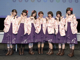 富田美憂さんがセンターを務めるライバルユニット・AKATSUKIが初ゲストとして登場! 「YUKEMURI FESTA Vol.3@羽田空港」第1部レポート