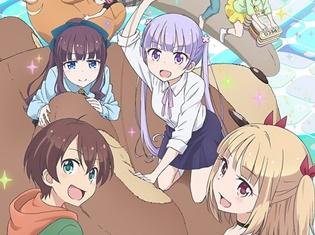 TVアニメ『NEW GAME!!』コラボカフェが秋葉原キュアメイドカフェにて開催決定! ローソン・ミニストップにて限定グッズも予約受付中