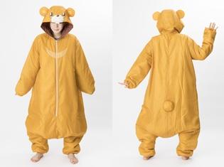 『NEW GAME!!』より、作中登場の「クマさん寝袋」をイメージしたルームウェアが登場!