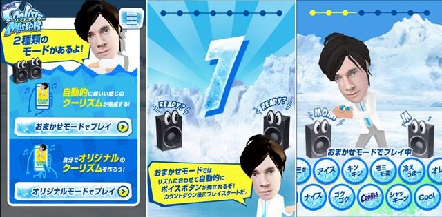 声優・上坂すみれさんの最新フォトブックが自身の誕生日12/19に発売決定! 購入すると先着で特典生写真が付いてくる!-4