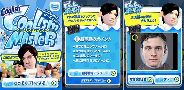 声優・上坂すみれさんの最新フォトブックが自身の誕生日12/19に発売決定! 購入すると先着で特典生写真が付いてくる!-2