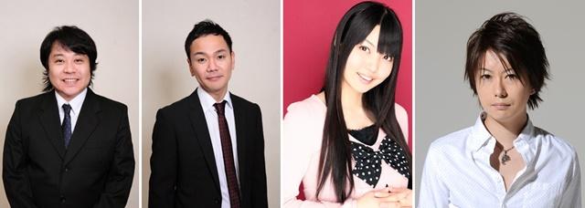 ▲左から、我が家(杉山さん・谷田部さん)、大坪由佳さん、堀江一眞さん