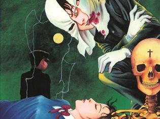 丸尾末広さん原作漫画の舞台化! 『怪奇幻想歌劇「笑う吸血鬼」』が、関西にて2017年12月下旬上演決定