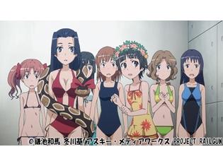 『ハロー!!きんいろモザイク』『刀剣乱舞-花丸-』『ロウきゅーぶ!』など、アニメ19作品の水着回が8時間にわたって一挙放送決定!