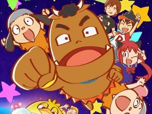 TVアニメ『まけるな!! あくのぐんだん!』のBlu-rayを全国のゲーマーズで予約すると「あくの2ぐんだん」証が手に入る!