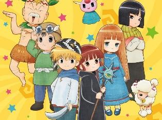 夏アニメ『魔法陣グルグル』が全24話で放送決定! Blu-ray&DVDの情報も解禁!