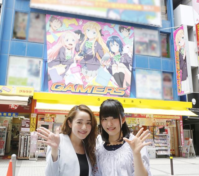夏アニメ『ゲーマーズ!』×ゲーマーズがコラボ!声優陣が店舗を訪問