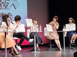 ファッションチェックされる千葉翔也さんに、東山奈央さんは名司会ぶりを発揮!『ようこそ実力至上主義の教室へ』先行上映会で、声優陣が実力測定に挑む!!