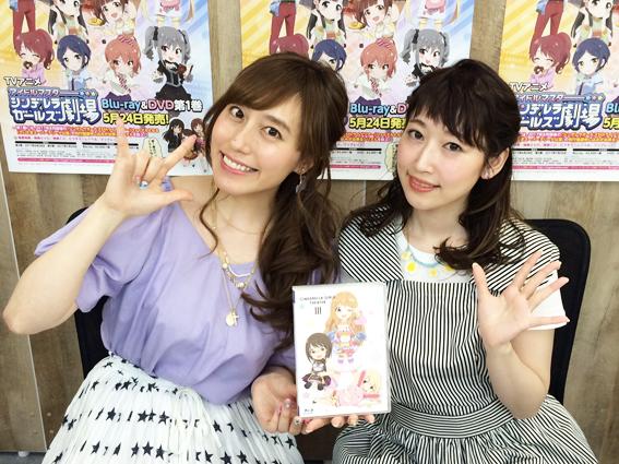「シンデレラガールズ小劇場」#3 が7月11日(火)より配信開始