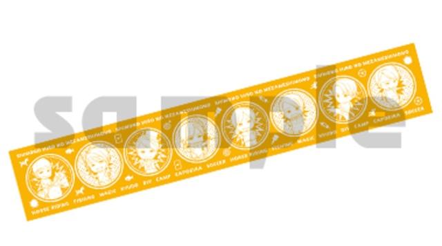 ▲マフラータオル黄色