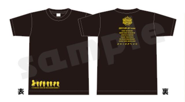 ▲Tシャツ黄色