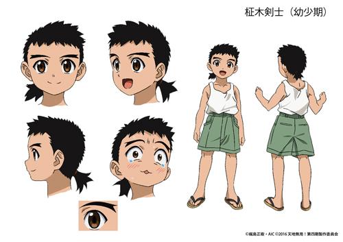 OVA「天地無用!魎皇鬼」第四期の第4巻追加声優決定!
