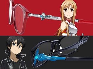 秋葉原にアニメコラボ眼鏡のみを扱う専門店「Animegane」がオープン! 『SAO』『ガルパン』『Fate』など40作品がラインナップ