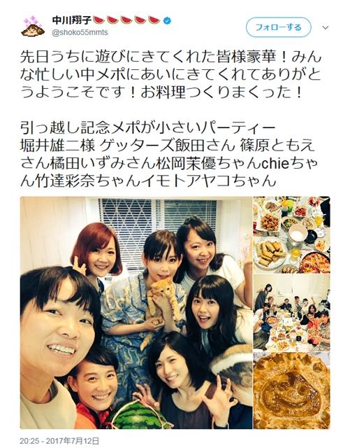 声優の竹達さん・橘田さんが、中川翔子さんの新居へお邪魔♪