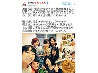 声優の竹達彩奈さん・橘田いずみさんが、中川翔子さんの新居でドラクエ11発売をお祝い!? 引越し記念パーティは大賑わい