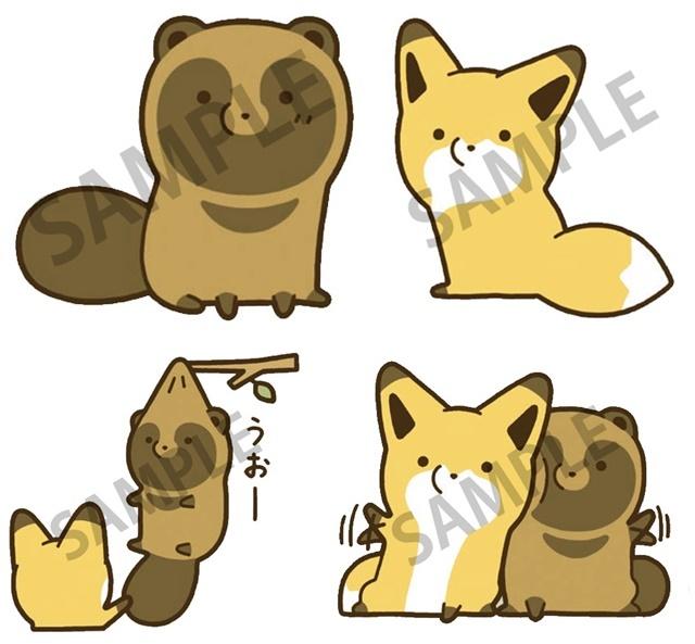 ▲上段左:1.タヌキ 、上段右:2.キツネ、下段左:3.うおー、下段右:4.くっつき