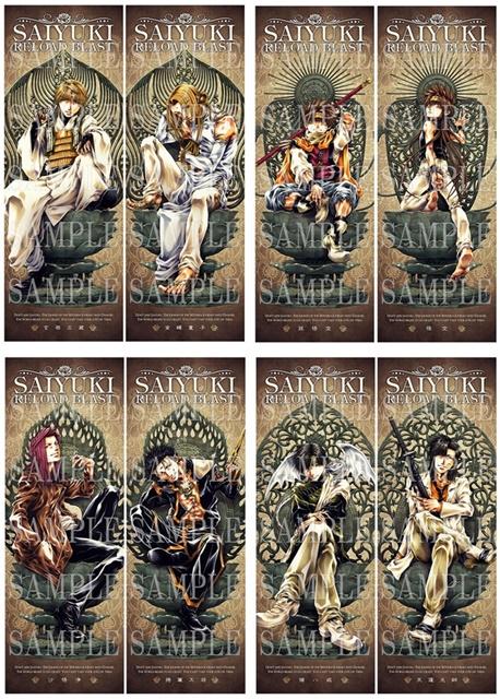 ▲上段左:第1巻、上段右:第2巻、下段左:第3巻、下段右:第4巻
