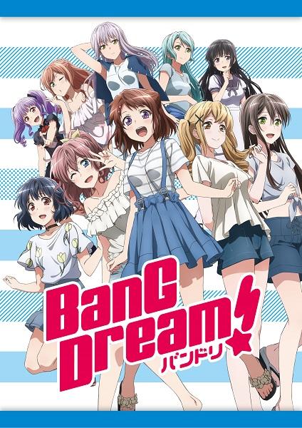 TVアニメ『バンドリ!』の完全新作OVAが、TV放送&配信決定