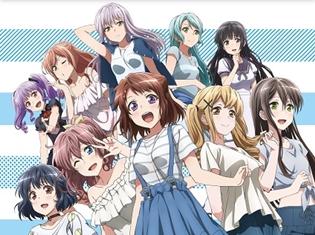 TVアニメ『BanG Dream!(バンドリ!)』の完全新作OVAが、発売前にTV放送&配信決定! 気になる放送日時も明らかに