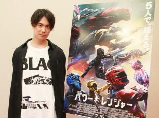 ついにハリウッド版「スーパー戦隊」シリーズにも出演! 映画『パワーレンジャー』鈴木達央さんインタビュー