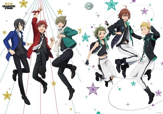 TVアニメ『アイドルマスター SideM』10月より放送決定!DRAMATIC STARSとJupiterのユニットビジュアル&アニメPVが公開にの画像-1