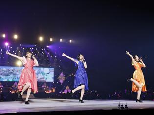 TrySailが横浜アリーナへ出航ライブ初披露や未発売新曲にも沸いた、アリーナライブツアー初日レポート