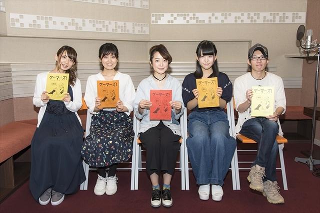 夏アニメ『ゲーマーズ!』主要声優5名の声優座談会を実施