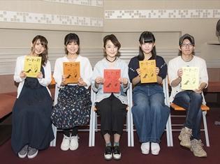夏アニメ『ゲーマーズ!』潘めぐみさん・金元寿子さんら主要声優5名の声優座談会! 作品の魅力やゲームの思い出で大盛り上がり
