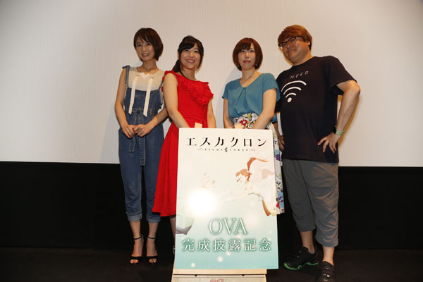 OVA『エスカクロン』舞台挨拶付上映会より公式レポート到着